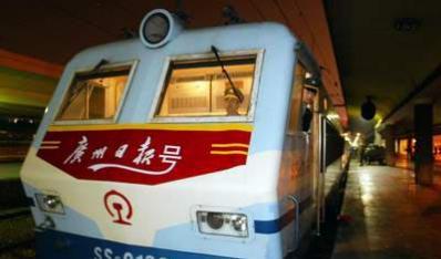 京西线高铁广告价格